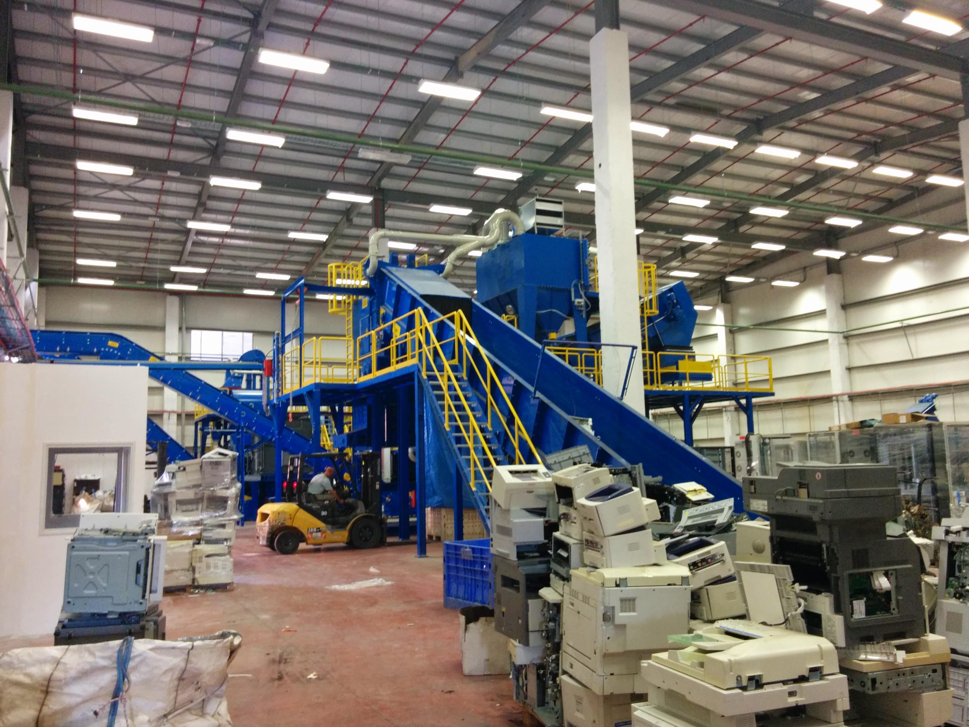 מפעל מיחזור בישראל