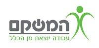 Hameshakem_logo