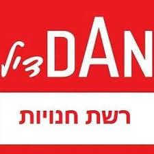 דן דיל