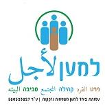 yachdav2