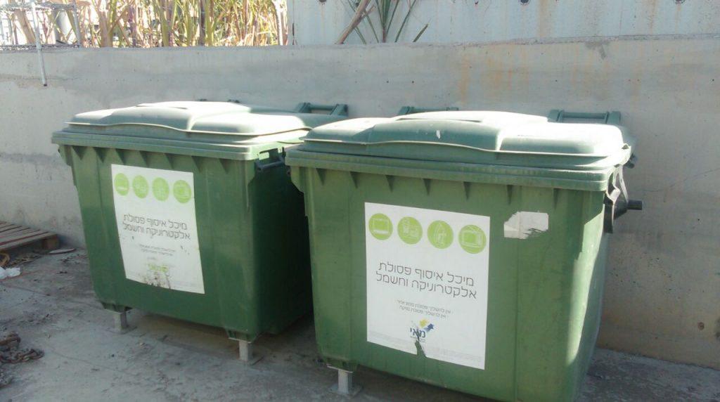 מרכז איסוף לפסולת אלקטרונית בתל אביב - מרכז הנדסה עירוני