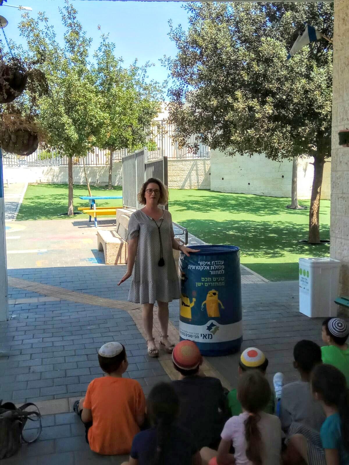 שעור הסבר בבית ספר שבטי ישראל במודיעין