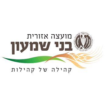 לוגו מועצה אזורית בני שמעון