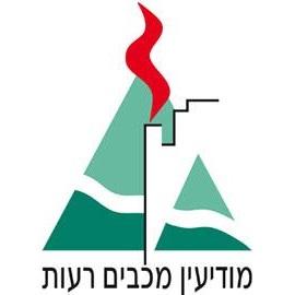 לוגו עיריית מודיעין מכבים רעות