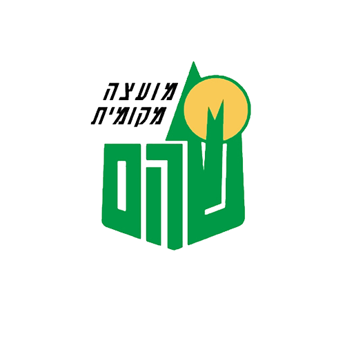 לוגו מועצה מקומית שהם