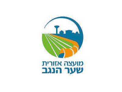 לוגו מועצה אזורית שער הנגב