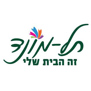 לוגו מועצה מקומית תל מונד