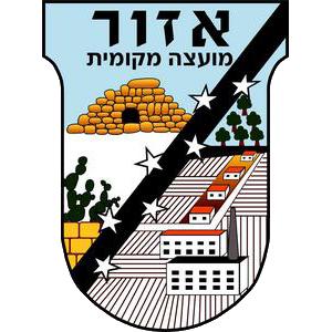 לוגו מועצה מקומית אזור
