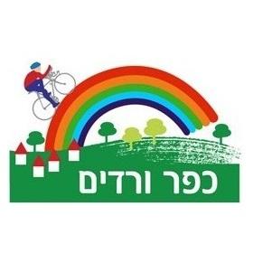 לוגו מועצה מקומית כפר ורדים