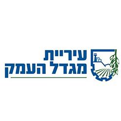 לוגו עיריית מגדל העמק