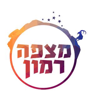 לוגו מועצה מקומית מצפה רמון