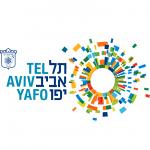 מיחזור פסולת אלקטרונית וסוללות בתל אביב