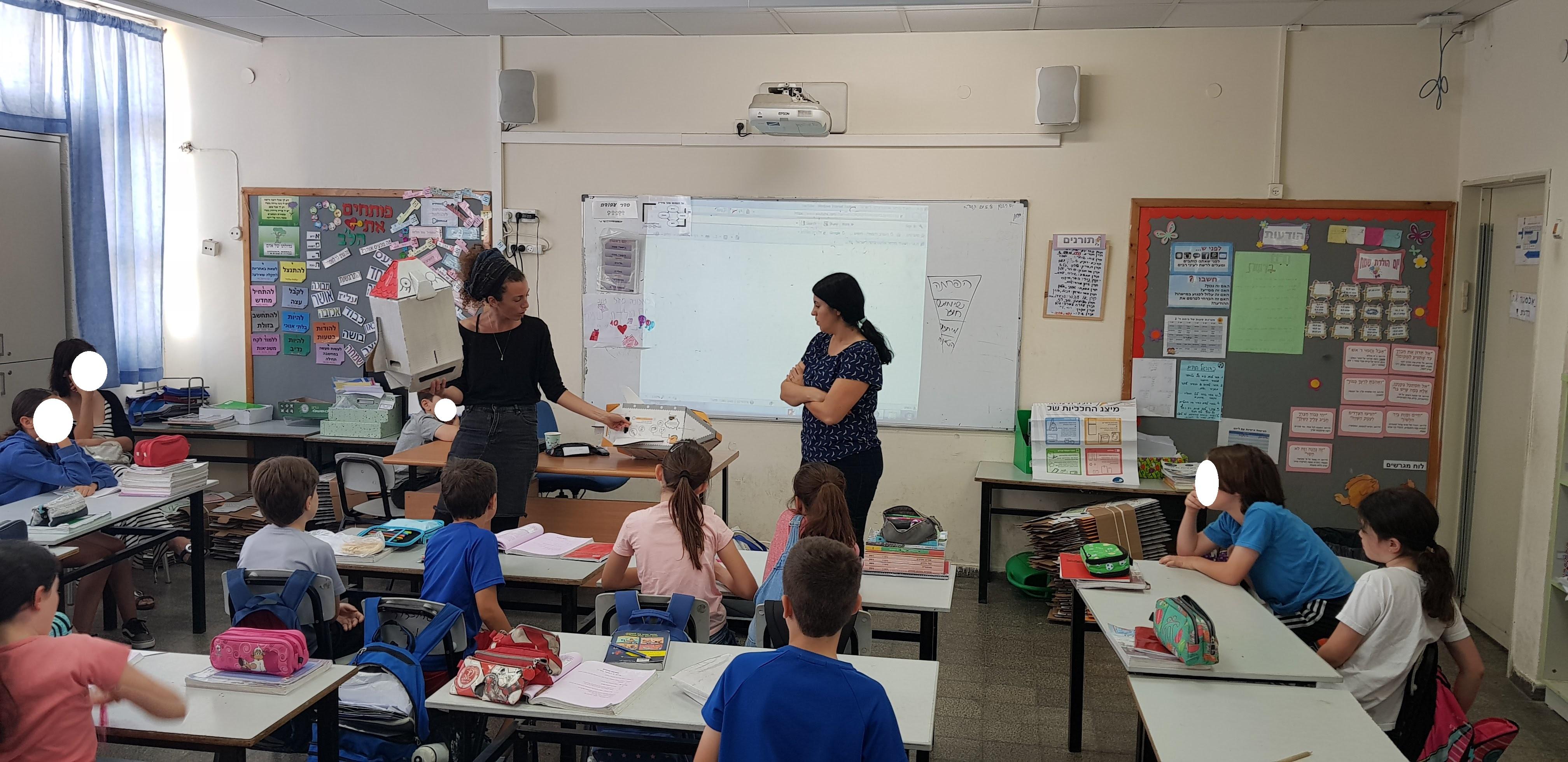 הדרכות פרויקט החללית בבית ספר