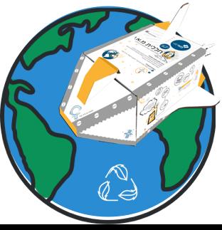 פרויקט הסברה לבתי ספר חללית מ.א.י –            חללית לשיגור פסולת אלקטרונית למיחזור