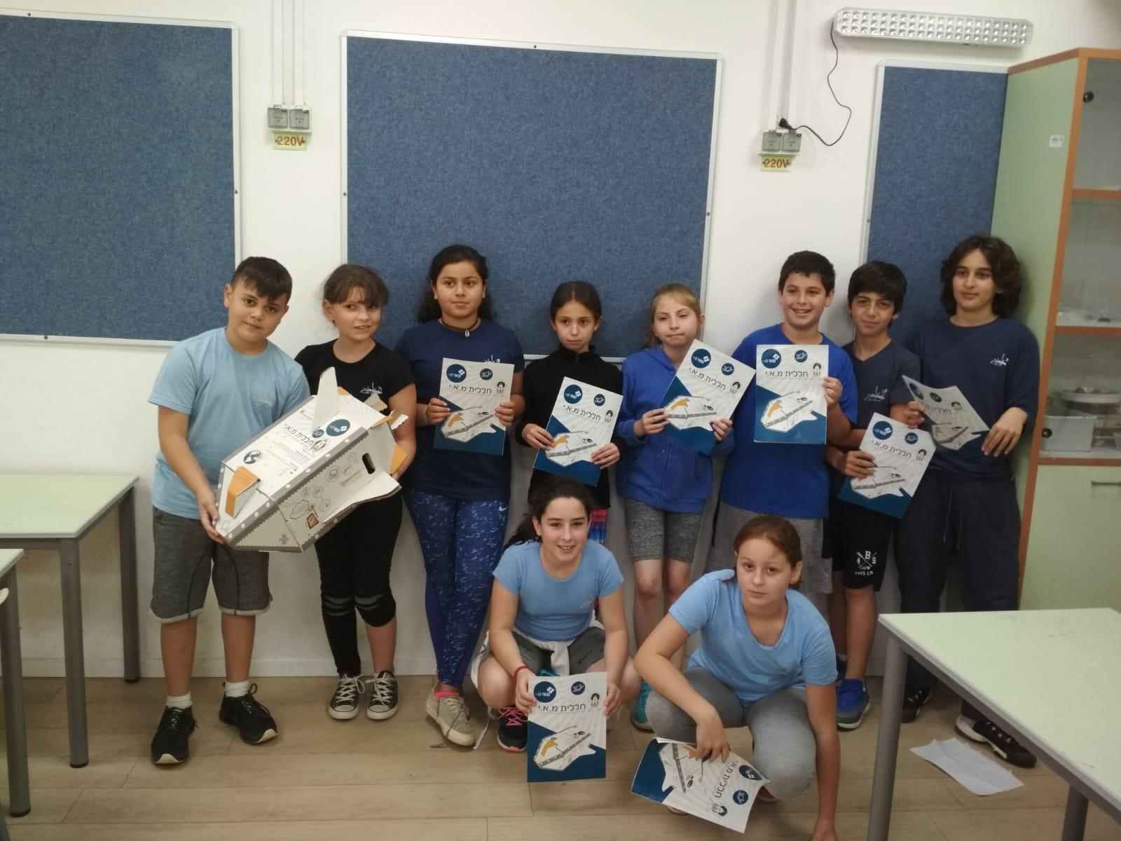 תלמידי מנהיגות ירוקה בית ספר אביב