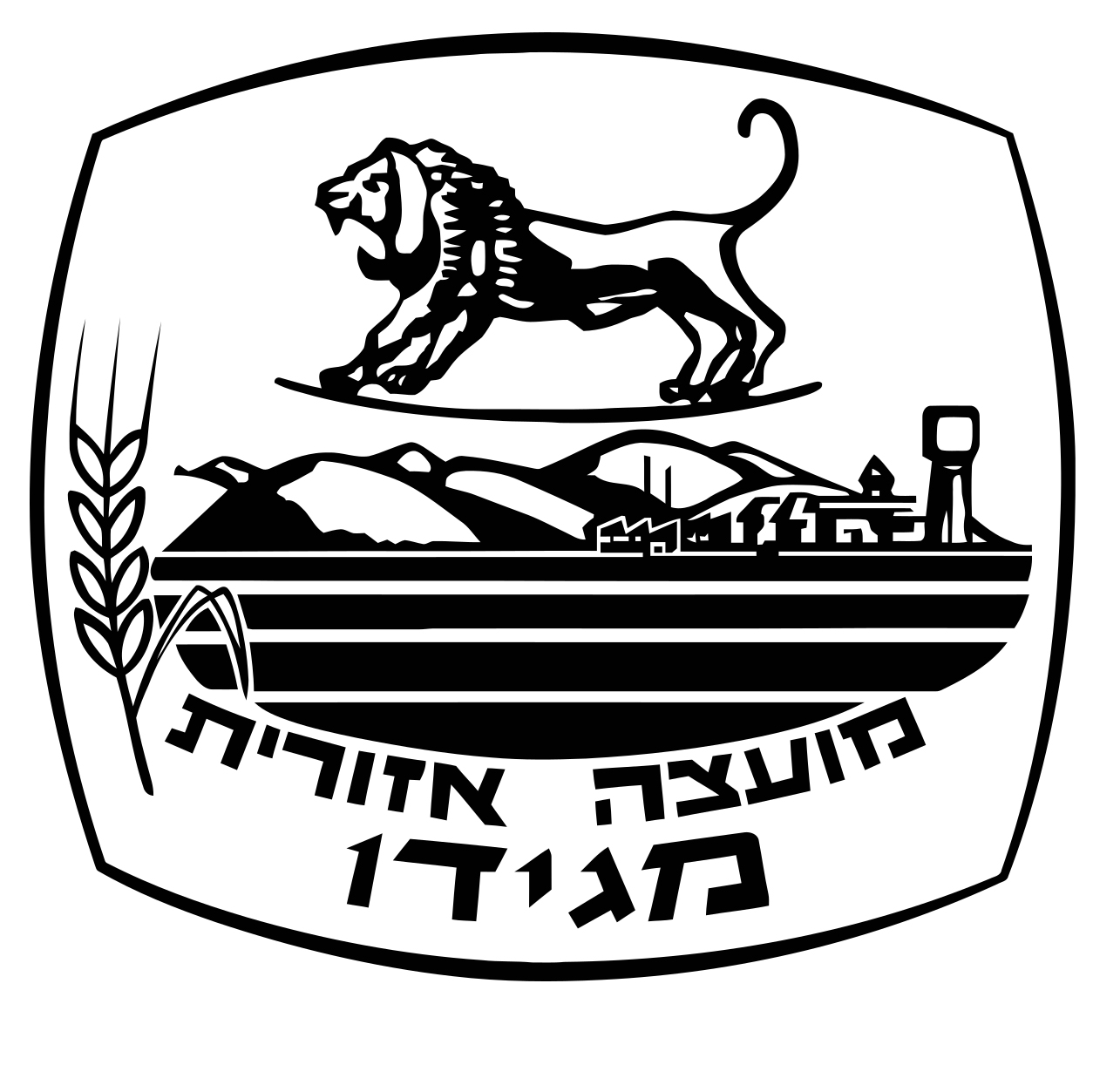 לוגו מגידו