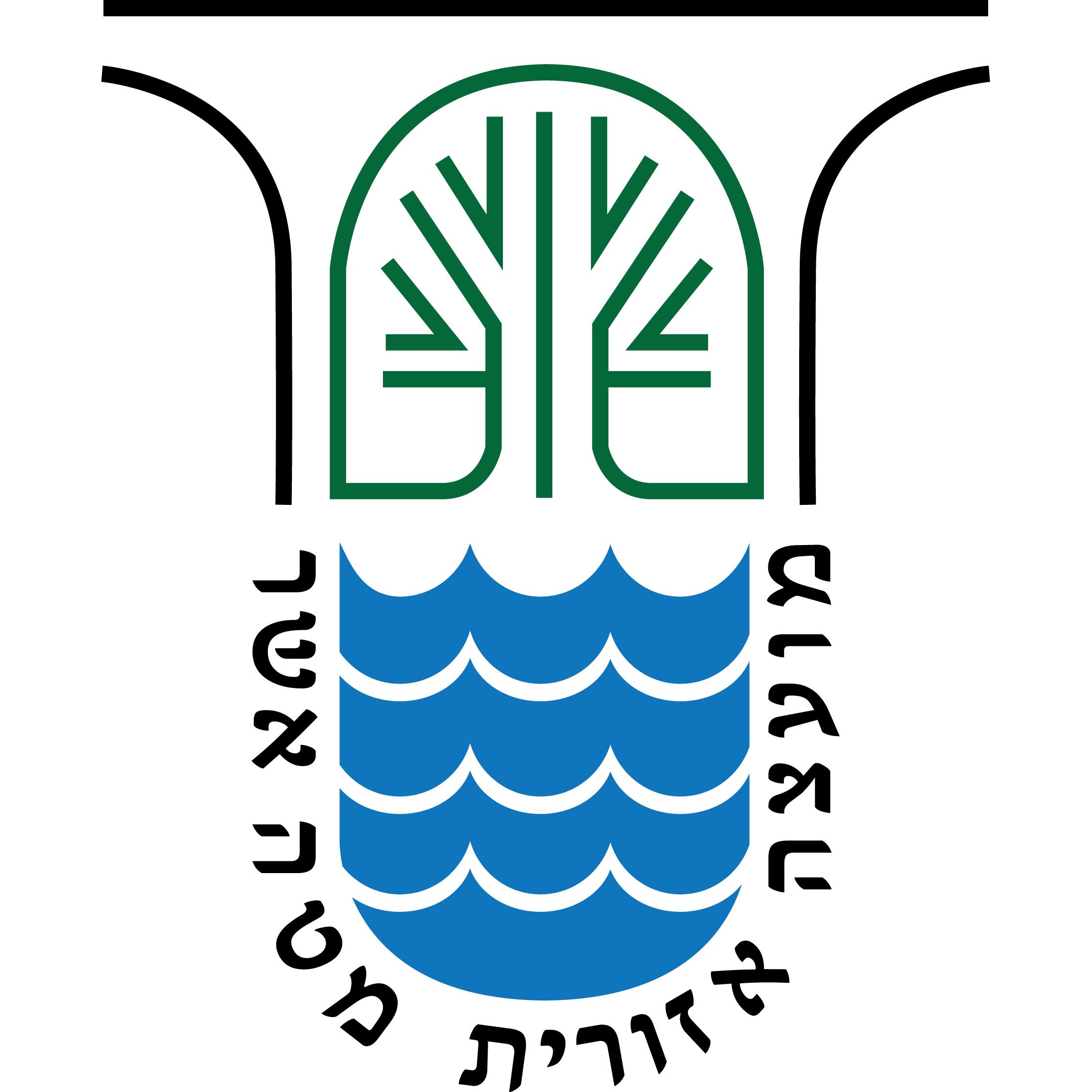 לוגו מועצה אזורית מטה אשר